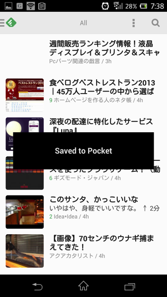 Screenshot 2013 12 20 19 38 26