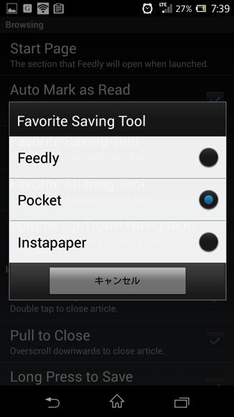 Screenshot 2013 12 20 19 40 00