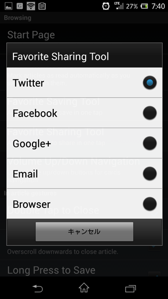 Screenshot 2013 12 20 19 40 07