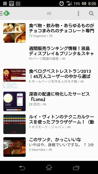 Screenshot 2013 12 20 20 06 07