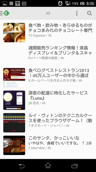 Screenshot 2013 12 20 20 06 13