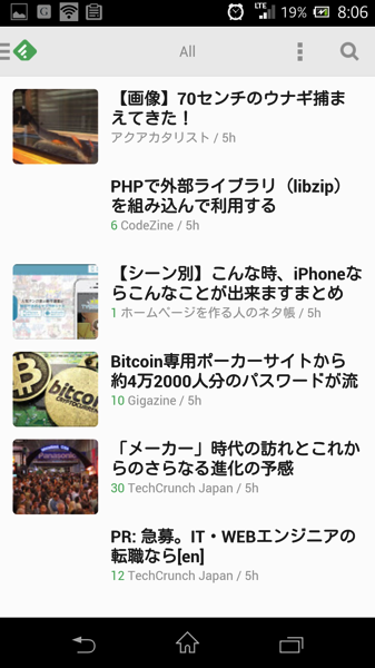 Screenshot 2013 12 20 20 06 18